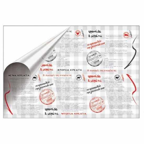 Χαρτί Περιτυλίξεως Κρεοπωλείου Β  20 Kg